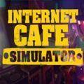 网咖模拟器2steam