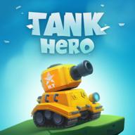 坦克地牢英雄