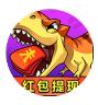 消灭恐龙小程序