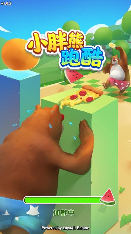 小胖熊跑酷截图