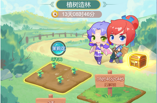 梦幻西游网页版狡猾的强盗怎么玩
