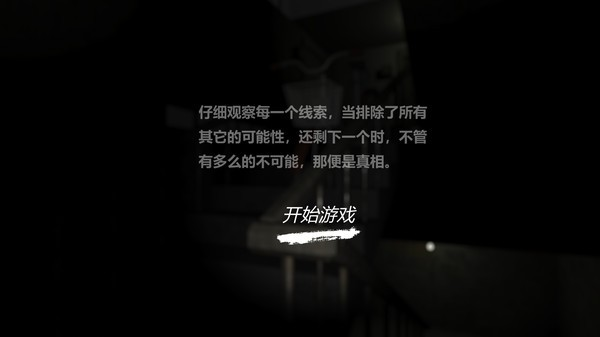 孙美琪疑案石门村惨案截图