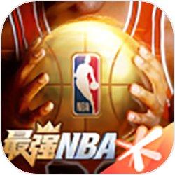 最强NBA1.28.391