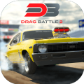 Drag Battle 2