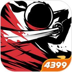 忍者必须死31.0.125