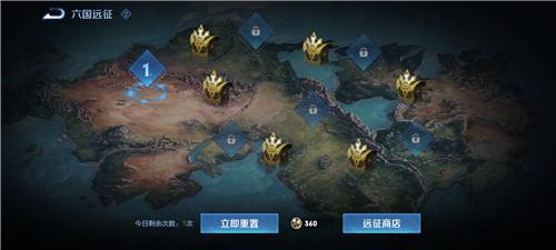 王者荣耀S23赛季挑战模式没有了吗?挑战模式入口位置介绍[多图]图片2