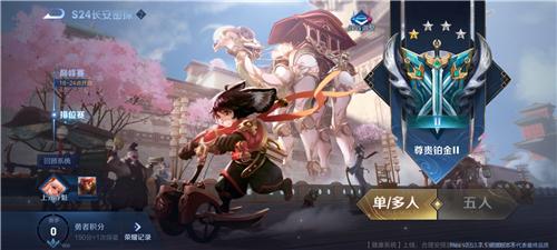 王者荣耀S23赛季最强上分TO英雄排行榜一览