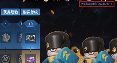 王者荣耀S23赛季战令什么时候结束准确时间