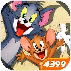 猫和老鼠1号玩家版