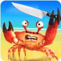螃蟹之王1.12.0