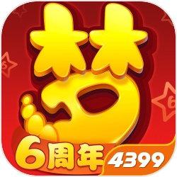 梦幻西游1.316.0