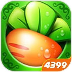 保卫萝卜2.0.4