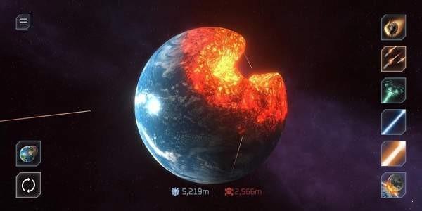 摧毁行星模拟器截图