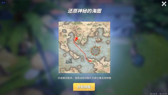 航海王热血航线阿龙公园探索攻略大全
