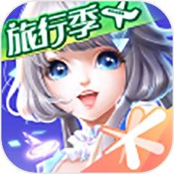 QQ炫舞手游4.5.2
