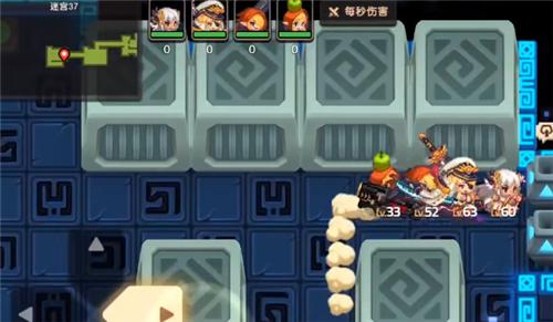 坎公骑冠剑迷宫37关怎么过
