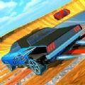 汽车特技真实驾驶3D
