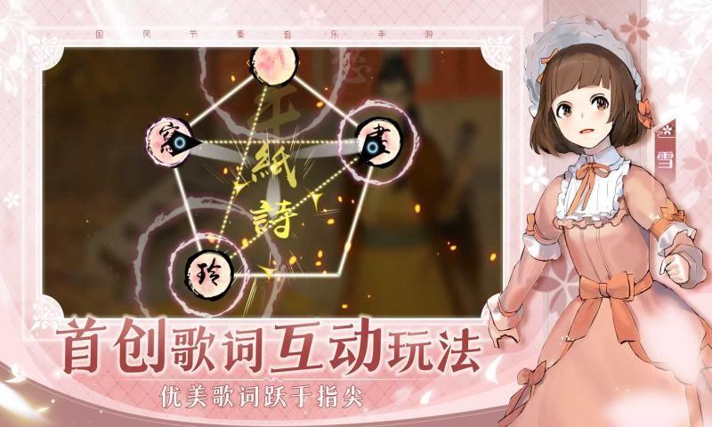 阳春艺曲4.0.1截图