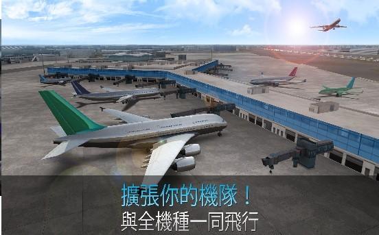 新飞机运输截图
