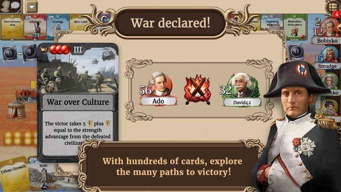 历史巨轮截图
