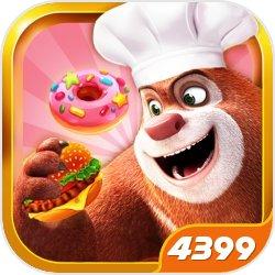 熊出没美食餐厅2021