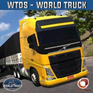 世界卡车驾驶模拟器1.213