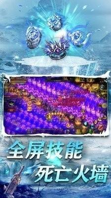 冰雪王座传奇福利版截图
