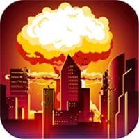 都市毁灭模拟器