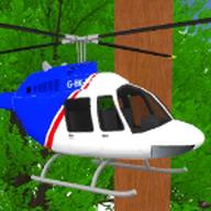 遥控直升机模拟器3d