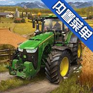 模拟农场20挖掘机mod