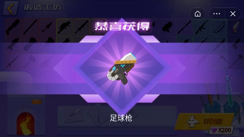 奇葩武器乱斗截图