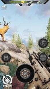 猎鹿隐秘狙击截图