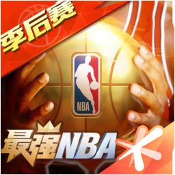 最强NBA1.29.401