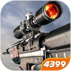 狙击行动代号猎鹰3.3.1