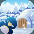 动物和雪之岛