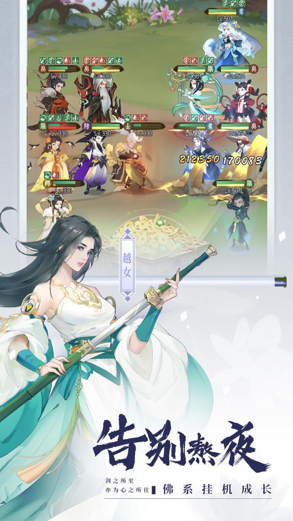 千秋辞二周年