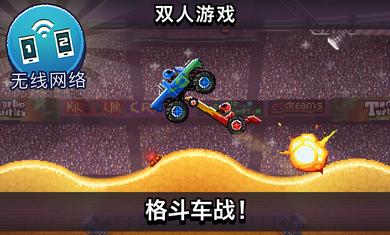 撞头赛车3.5.1