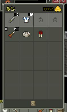 破碎地牢0.9.3