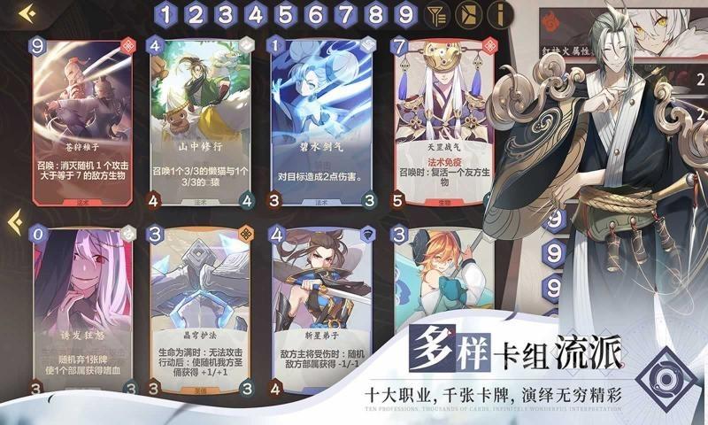 仙剑奇侠传九野1.0.50截图