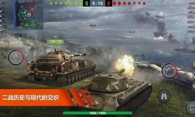 坦克世界闪电战8.0截图