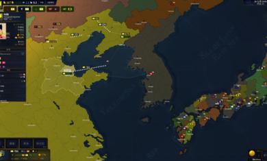 文明时代2中华上下五千年截图