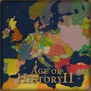 文明时代2中华上下五千年