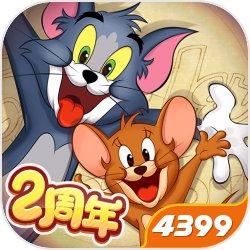 猫和老鼠7.10.4