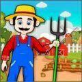 假装农场收获村