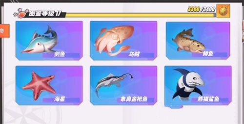 航海王热血航线乌贼钓鱼位置一览