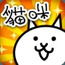 猫咪大战争双人版