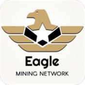 鹰网币eagle