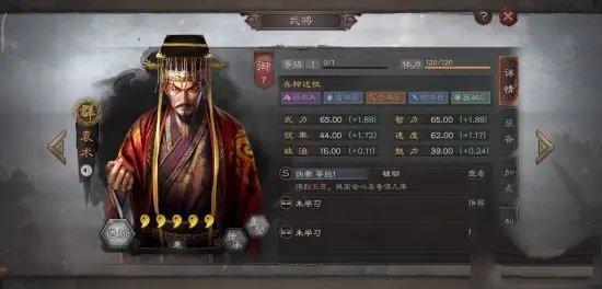 三国志战略版袁术曹操周泰最佳战法攻略