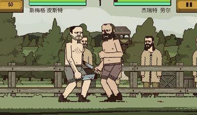 该死的混蛋2.0.2.5中文截图
