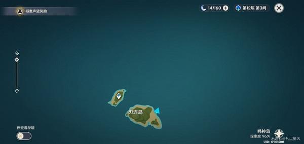 原神刃连岛钥匙隐藏珍贵宝箱获得攻略大全